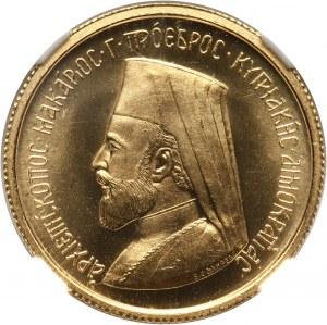 Cypr, 1/2 funta 1966, Arcybiskup Makarios