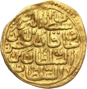 Turcja, Murad III, dinar AH982 (1574)
