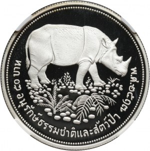Tajlandia, Rama IX, 50 Baht 1974, Nosorożec, stempel lustrzany