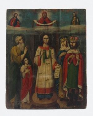 Ikona - Matka Boska Orędowniczka - Pokrow i św. Roman Pieśniarz