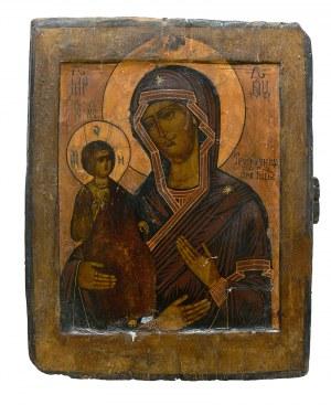 Ikona Matki Boskiej Trójręcznej