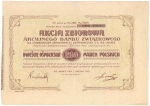 Akcyjny Bank Związkowy, 25x 280 mkp 1922