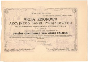 Akcyjny Bank Związkowy, 5x 280 mkp 1920