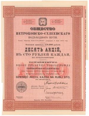 Tow. Drogi Żelaznej Podjazdowej Piotrkowsko-Sulejowskiej, 10x 100 rubl 1906