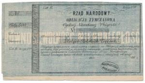 Powstanie Styczniowe, Obligacja tymczasowa 500 złotych 1863