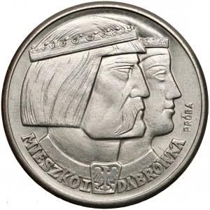 Próba NIKIEL 100 złotych 1960 Mieszko... głowy duże - bez nominału