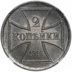 Ober-Ost. 2 kopiejki Berlin 1916-A