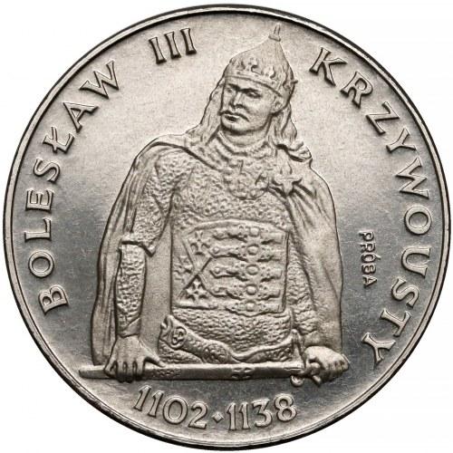 Próba NIKIEL 200 złotych 1982 Bolesław III Krzywousty
