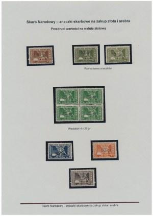 Znaczki na Skarb Narodowy, przedruk na walutę złotową, od 2.5 gr do 1 zł (7szt)