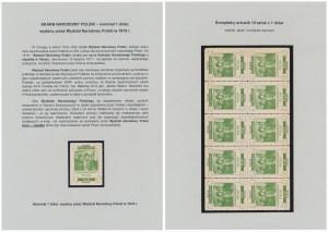 Wydział Narodowy Polski 1918, arkusz 1 dolar - nominał w kolorze czarnym