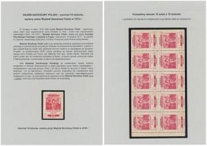 Wydział Narodowy Polski 1918, arkusz 10 dolarów