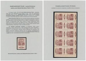 Wydział Narodowy Polski 1918, arkusz 50 dolarów