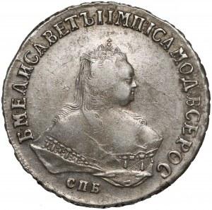 Rosja, Elżbieta, Rubel 1751, Petersburg