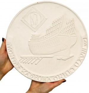 GIPS projekt medalu Stocznia Północna - Montaż kadłuba okrętu XVIII w.