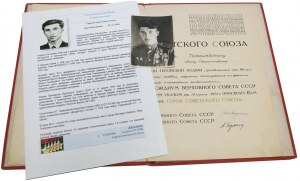 Dyplom Bohatera Związku Radzieckiego dla I. Tomaszewskiego