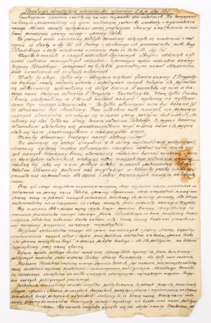 REZOLUCJA OKREŚLAJĄCA STANOWISKO OFICERÓW 2 PUŁKU PIECHOTY LEGIONÓW POLSKICH, 15.10.1916, Rękopis piórem, dwustronny, papier, 34 x 21 cm