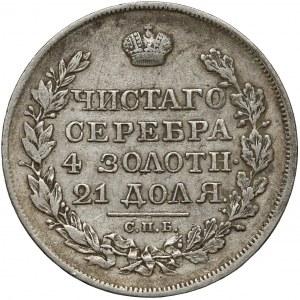 Rosja, Aleksander I, Rubel Petersburg 1818 ПС
