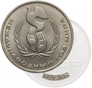 Rosja, ZSRR, 1 rubel 1986 - litera Л w kształcie Λ - rzadki wariant