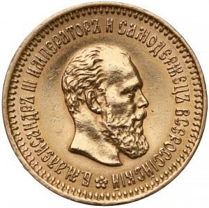 Rosja, Aleksander III, 5 rubli 1886 АГ