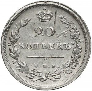 Rosja, Aleksander I, 20 kopiejek 1811 ФГ