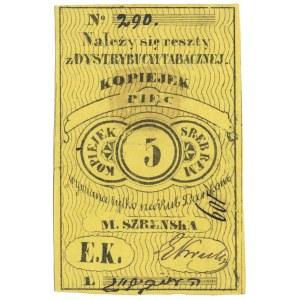 Szreńsk, Dystrybucja Tabaczna, 5 kopiejek (XIX w.)