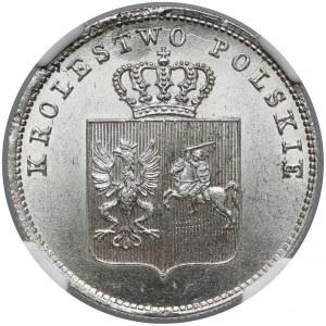 Powstanie Listopadowe, 2 złote 1831 KG - mennicze