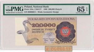 200.000 złotych 1989 - niski numer - R 0000011