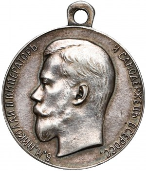 Rosja carska, Mikołaj II, Medal Za Gorliwość - ЗА УСЕРДIЕ