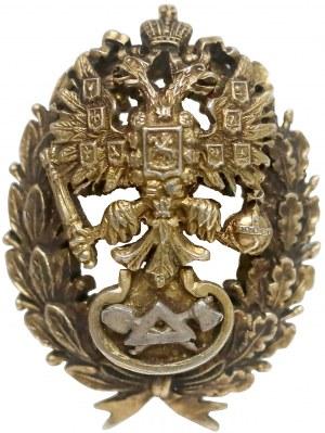Rosja carska, Odznaka absolwentów Instytutu Inżynierów Cywilnych w St. Petersburgu