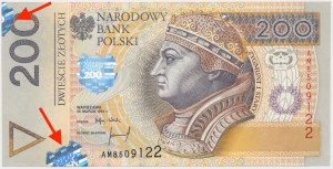 BŁĘDODRUK 200 złotych 1994 - AM - nadmiarowe hologramy