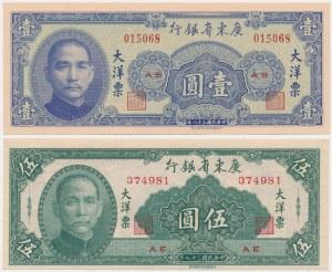 Chiny, Guangdong 1 i 5 Yuan 1949 (2szt)