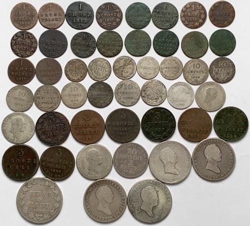 Zabory, zestaw od grosza do 5 złotych (49szt)