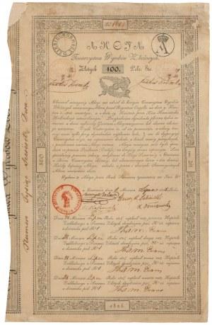 Tow. Wyrobów Zbożowych, 100 zł 1825