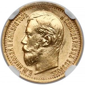 Rosja, Mikołaj II, 5 rubli 1897 АГ