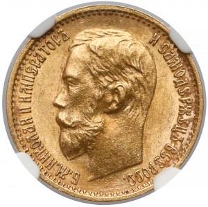 Rosja, Mikołaj II, 5 rubli 1899 ФЗ