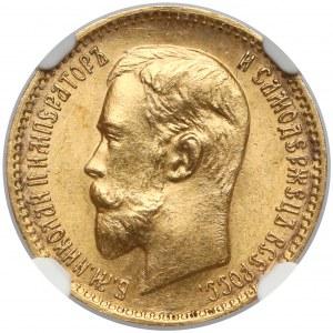 Rosja, Mikołaj II, 5 rubli 1910 ЭБ - rzadkie