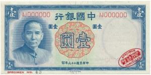 Chiny SPECIMEN 1 Yuan 1937 - AJ 000000