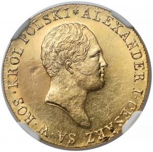 50 złotych polskich 1819 IB - niskie obrzeże - rzadkie