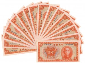 Chiny, 1 Yuan 1936 zestaw 16 szt.