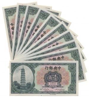 Chiny, 10 Cents (1924) zestaw 10 szt.