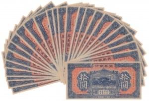 Chiny HELL MONEY 10 Yuan 1941 zestaw 25 szt.