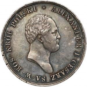10 złotych polskich 1820 I.B.