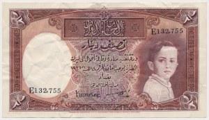 Irak, 1/2 Dinar 1931 (1942)