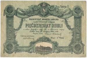 Lublin, 50 rubli 1915