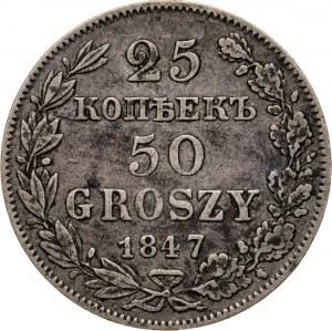 50 groszy/25 kopiejek, 1847, Królestwo Polskie