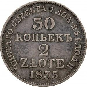 2 zł/30 kopiejek, 1835, Królestwo Polskie