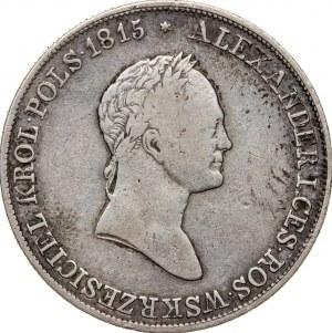 5 zł 1832, Królestwo Polskie