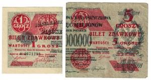 1 grosz 1924 (lewa połówka) oraz 5 groszy 1924 (prawa połówka), bilet zdawkowy