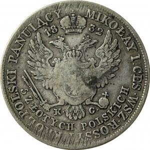 5 zł, 1832, Królestwo Polskie