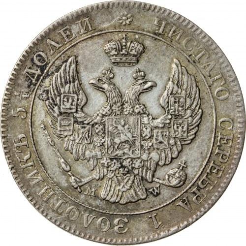 50 groszy/25 kopiejek, 1846